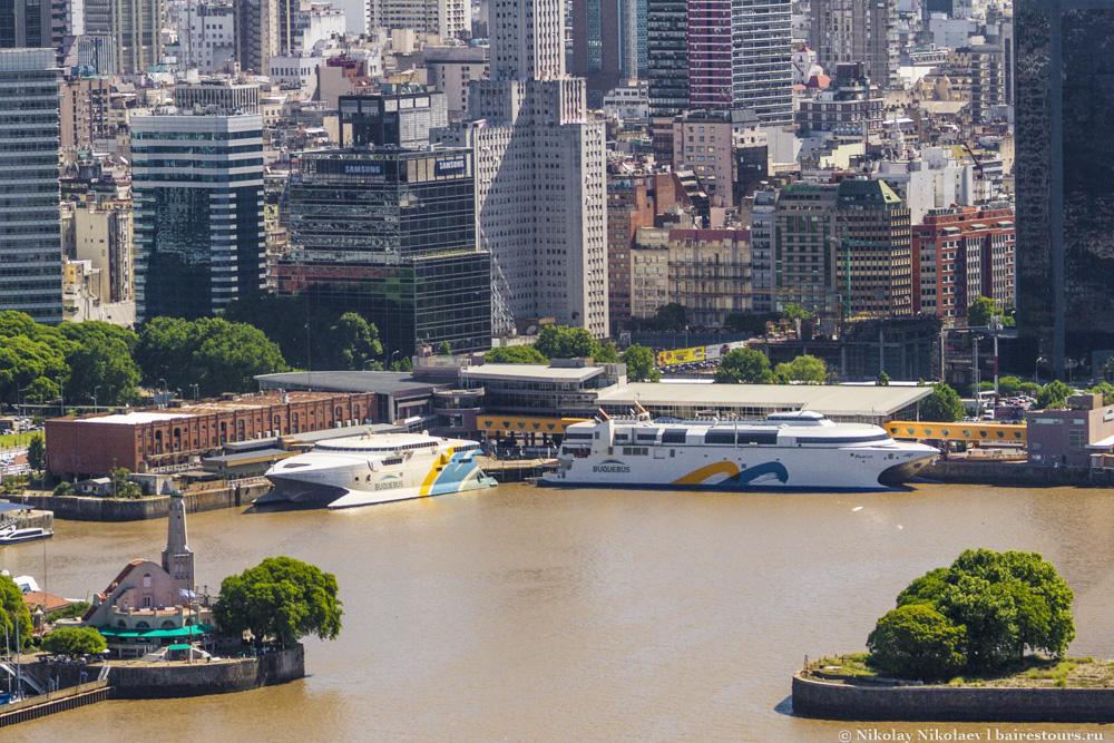 30. В небольшом заливе в непосредственной близости от Puerto Madero находится причал пассажирских паромов до Уругвая.