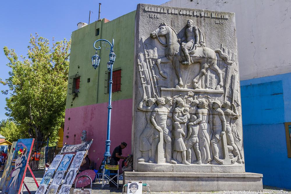 11. Вообще Эль Каминито изобилует монументами, тут действительно можно провести несколько часов, фотографируя детали этого небольшого местечка.