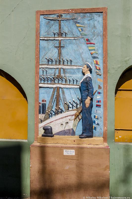 32. Матрос. Морская тематика также очень популярна в Ла Боке, ведь именно тут и селились многие моряки, которые никогда богатством не отличались, а Ла Бока изначально была бедным районом и остается такой до сих пор.