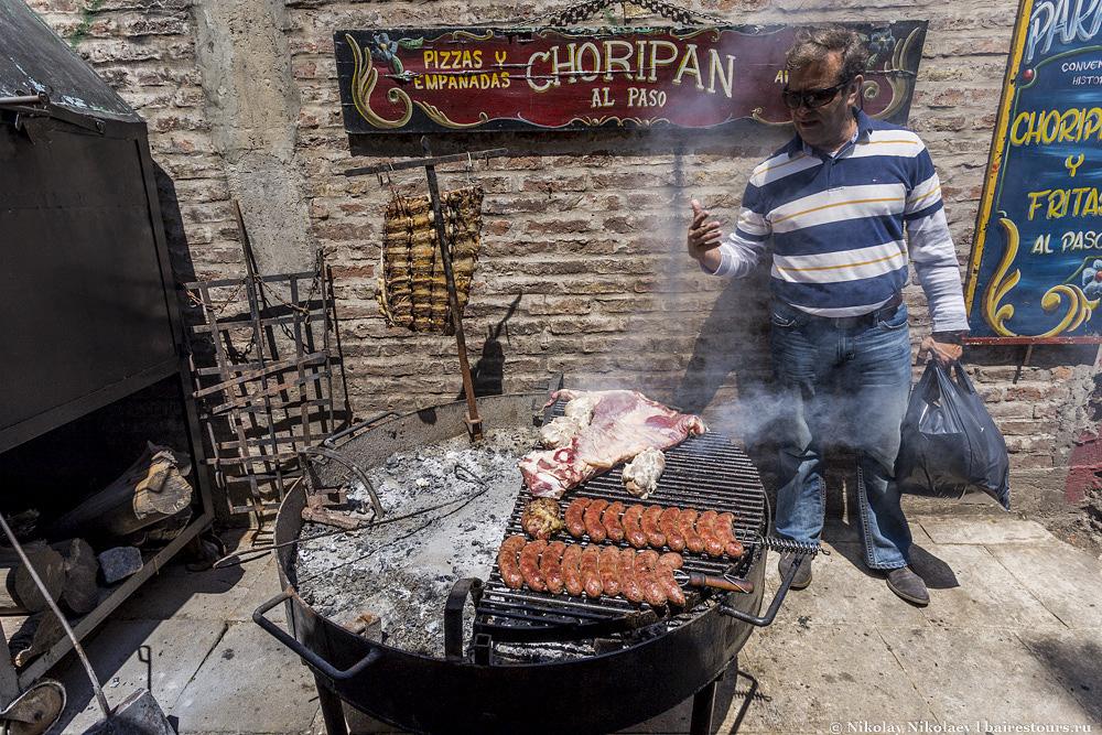 46. Все-таки для любителей мяса Аргентина фантастическая страна.