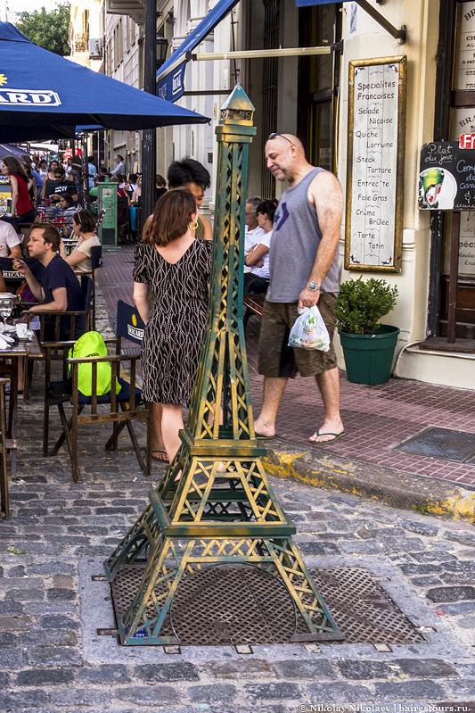 13. Или сфотографироваться на фоне Эйфелевой башни