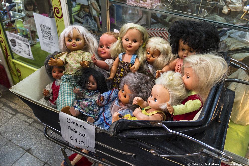 21. Куклы оптом – дешевле!
