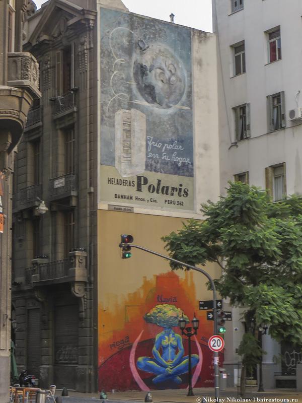 24. Еще в Сан-Тельмо довольно много уличного искусства.