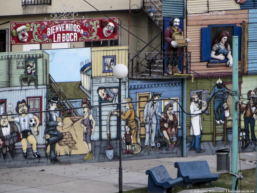 56. Оттуда же можно поразглядывать и соседнюю Ла Боку.