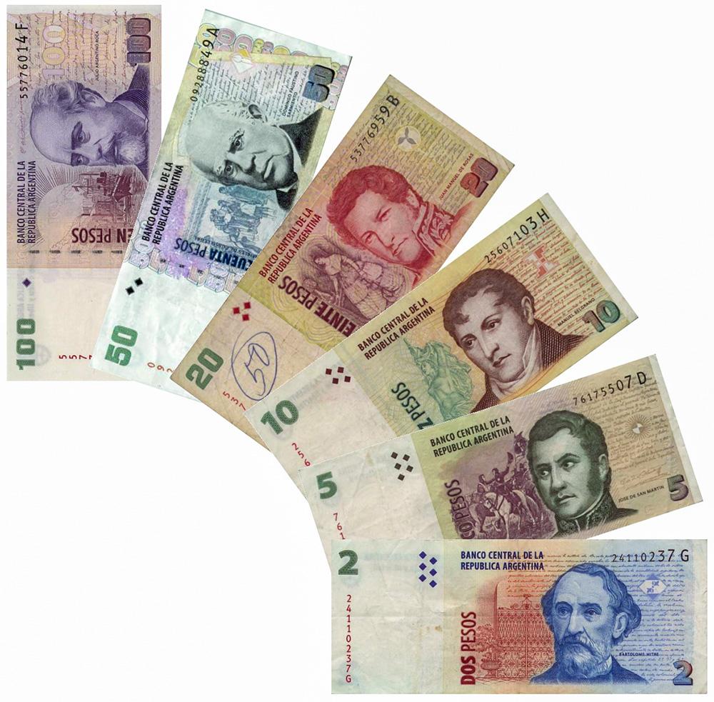 02. Все виды банкнот, выпускаемые в Аргентине до 2016.