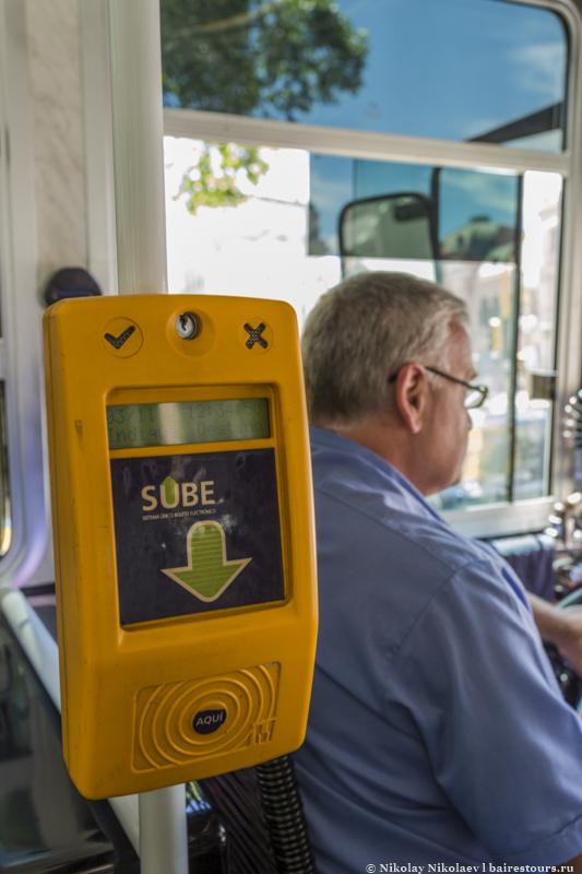 8. С картой SUBE проблем с оплатой проезда не возникнет: при входе в автобус назовите водителю остановку назначения и приложите карту к считывающему устройству.