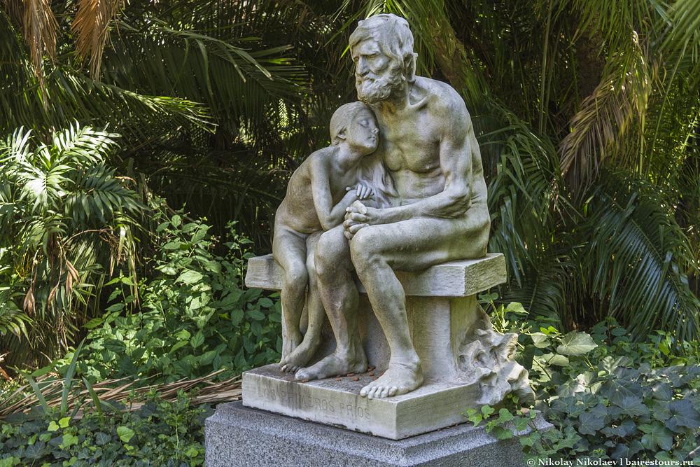 11. Красивая скульптура.