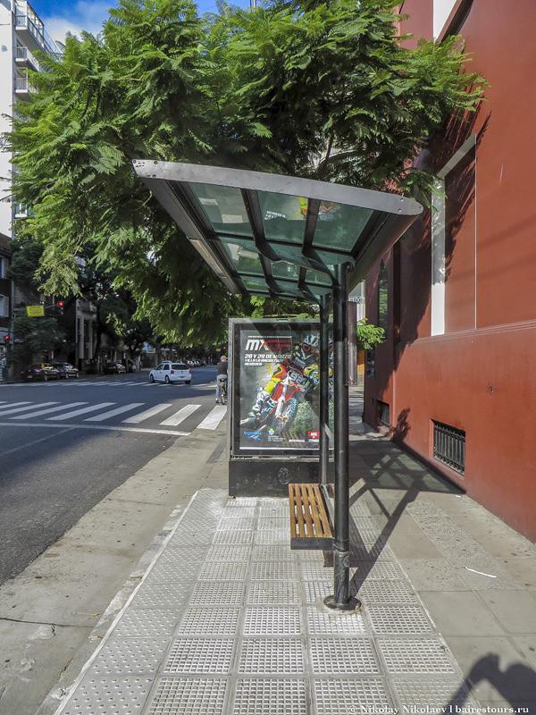 32. Неплохие автобусные остановки, что тоже нечасто встречается в Буэнос-Айресе.