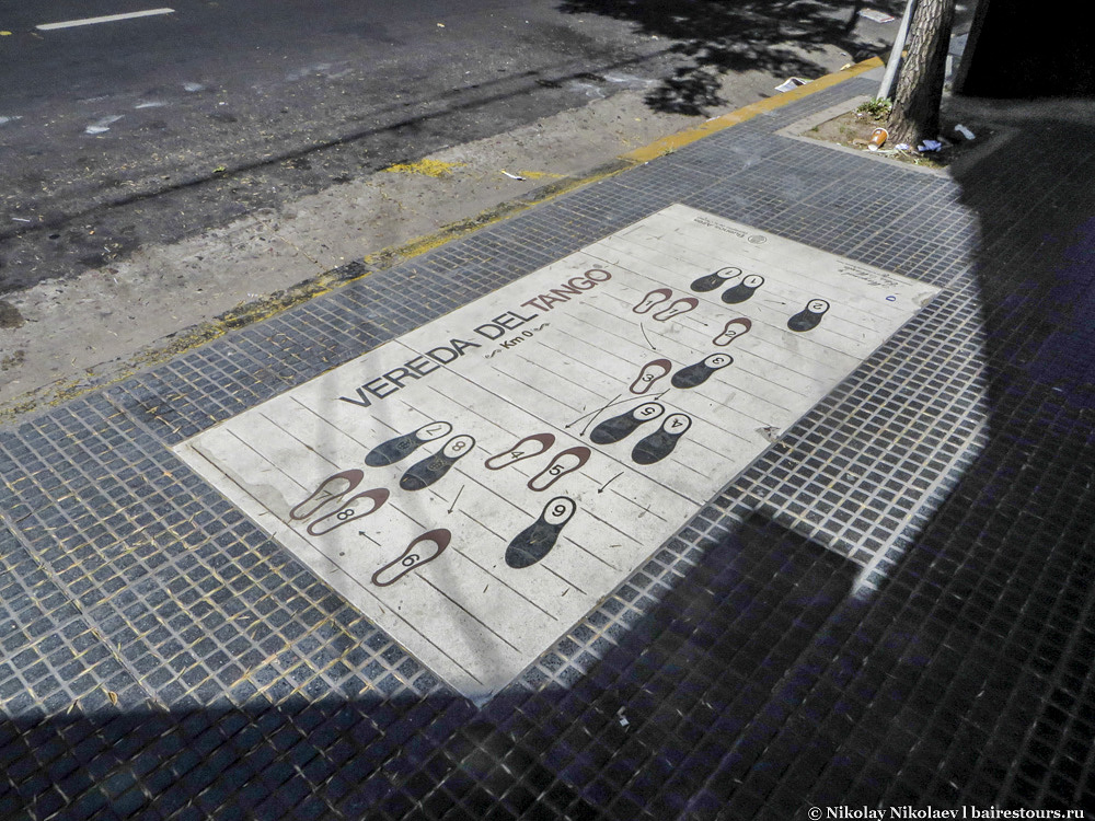 33. Еще многие районы Буэнос-Айреса конкурируют за звание прародителя танго. Хотя больше всего, связанного с танго, можно найти в Сан-Тельмо, жизнь иконы танго Карлоса Гарделя связана именно с Балванерой. Тут расположен и памятник маэстро, также магазины с танго-атрибутикой и колоритная улочка, расписанная граффити и стилем филетеадо.