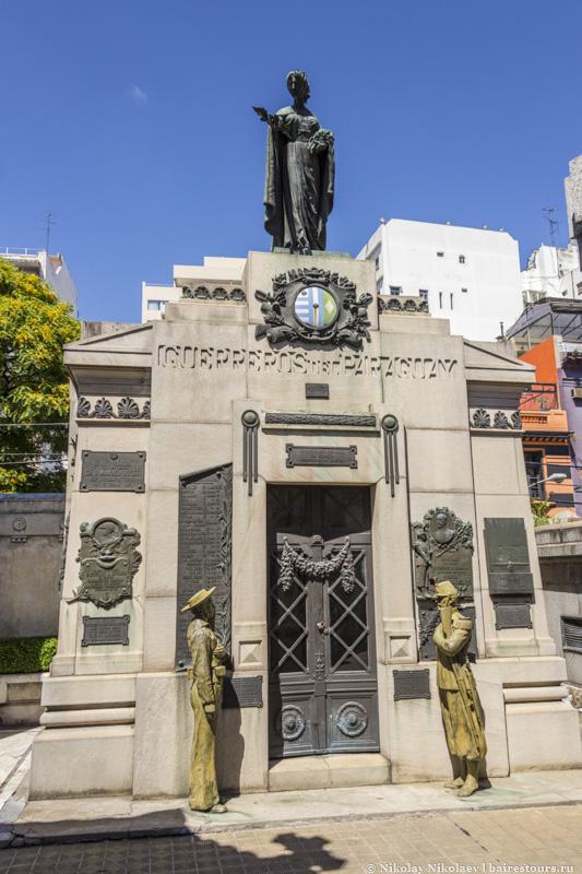 14. Воины парагвайской войны.