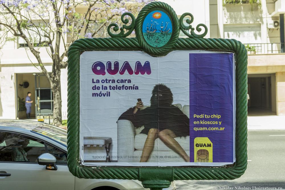 57. Креативная реклама.