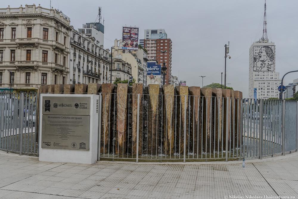 36. Для тех, у кого денег хватило добраться только до Буэнос-Айреса, могут посмотреть на водопады Игуасу в упрощенном варианте по версии деятелей современного искусства.