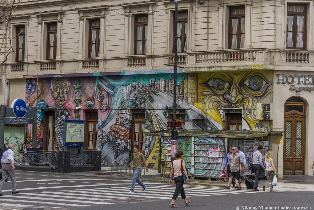 37. Местами можно встретить неплохие работы граффити.