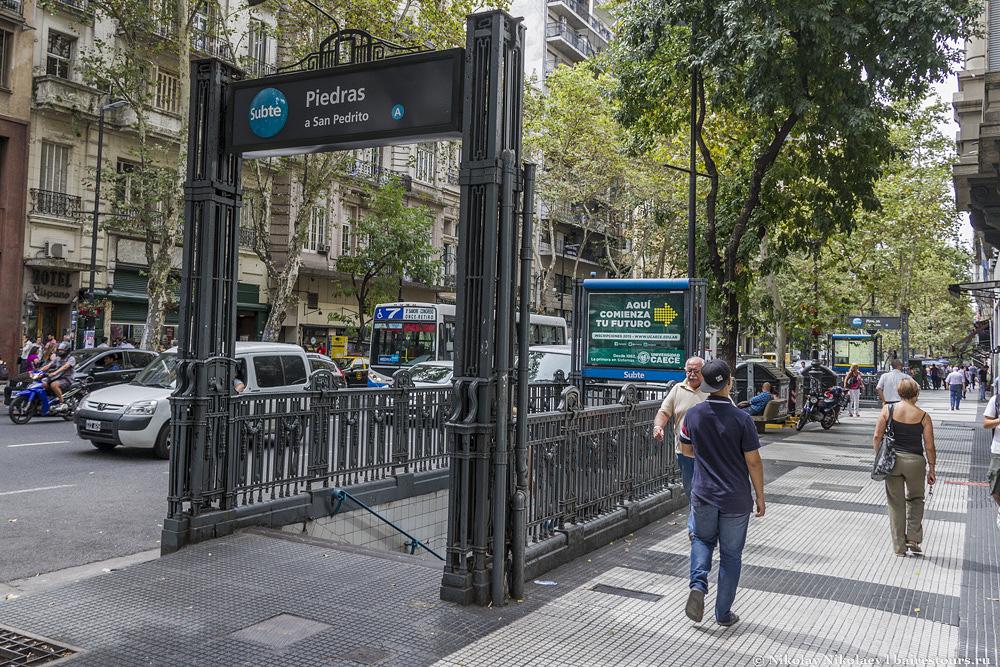 43. Метро Буэнос-Айреса.