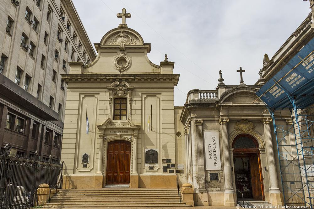62. Часовенка базилики святого Франциска.