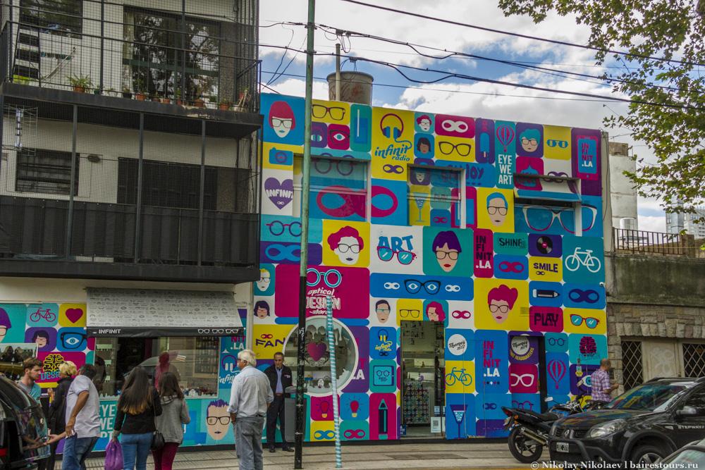 16. Отличительной чертой Палермо считается то, что тут в основном живет креативный народ.