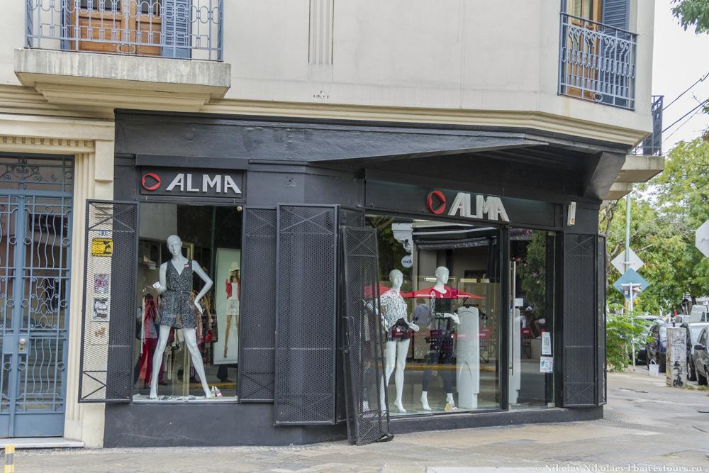 24. Еще одной большой отличительной особенностью Палермо является огромное количество бутиков одежды.