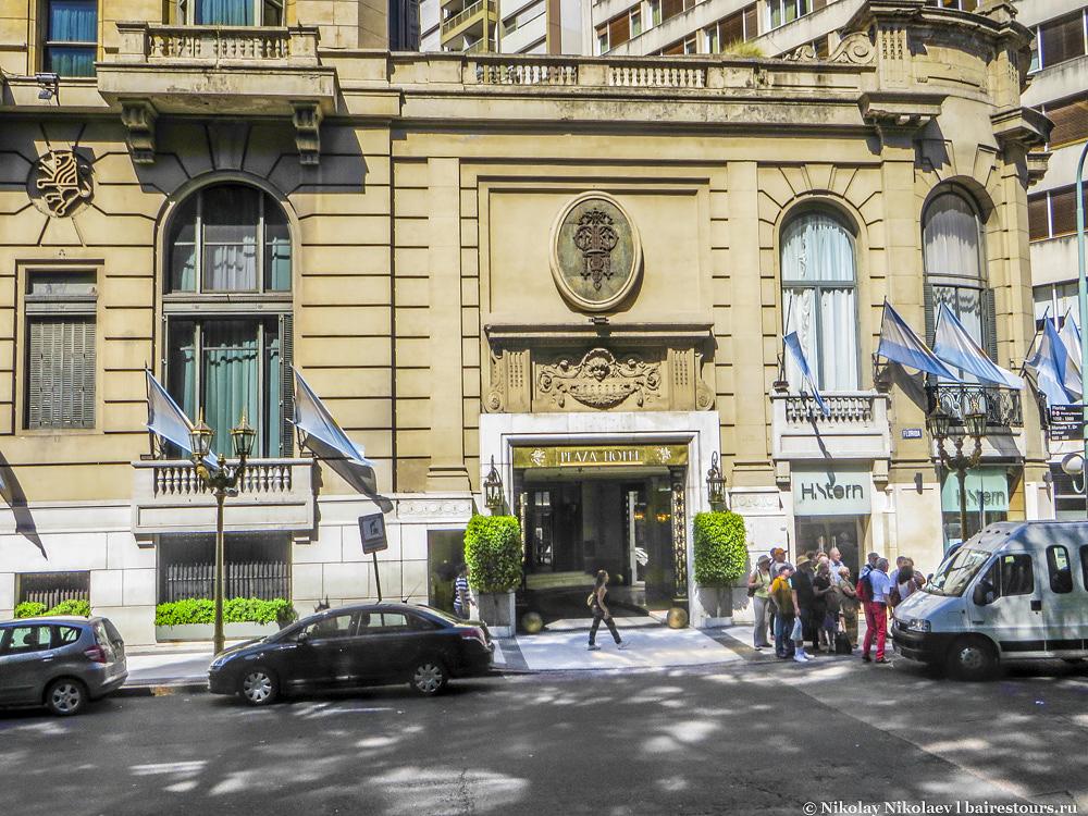 25. Один из самых роскошных классических отелей Буэнос-Айреса.