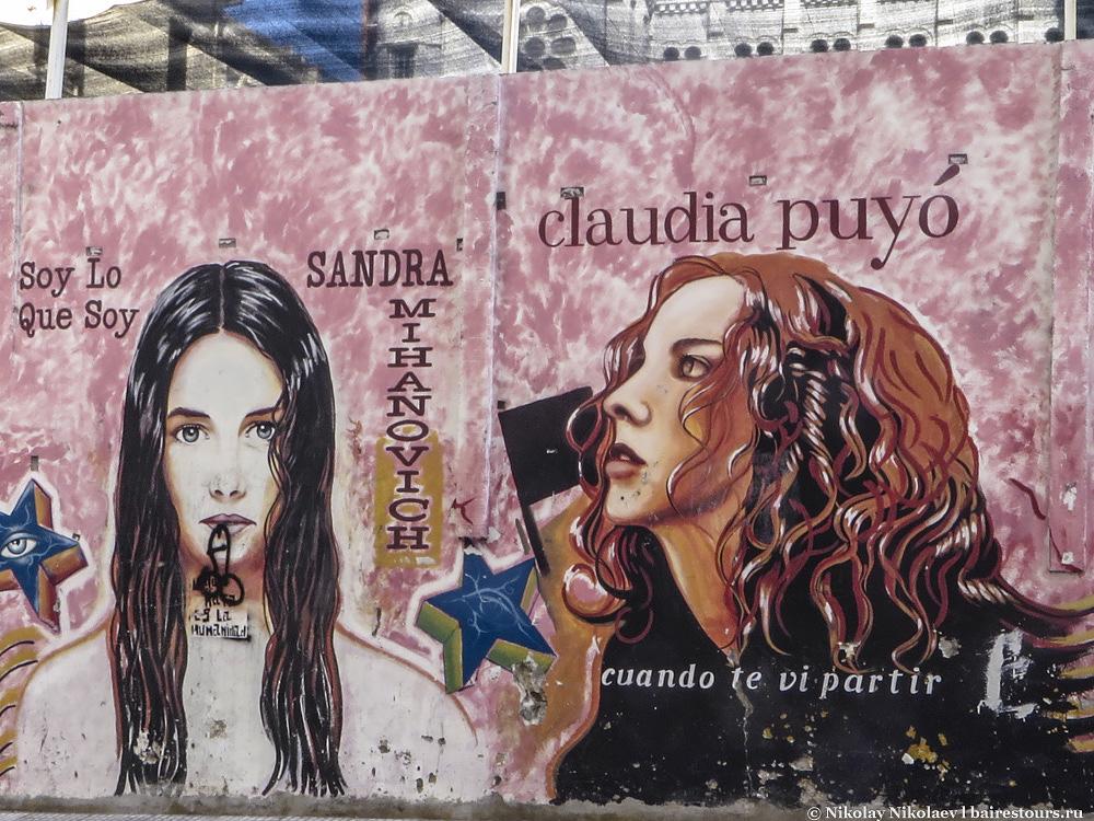 35. Неплохие граффити соседствуют с наскальными росписями первобытных людей. Путешествуя по миру, прихожу к мысли, что во всех уголках планеты этих людей интересовали одни и те же вещи.