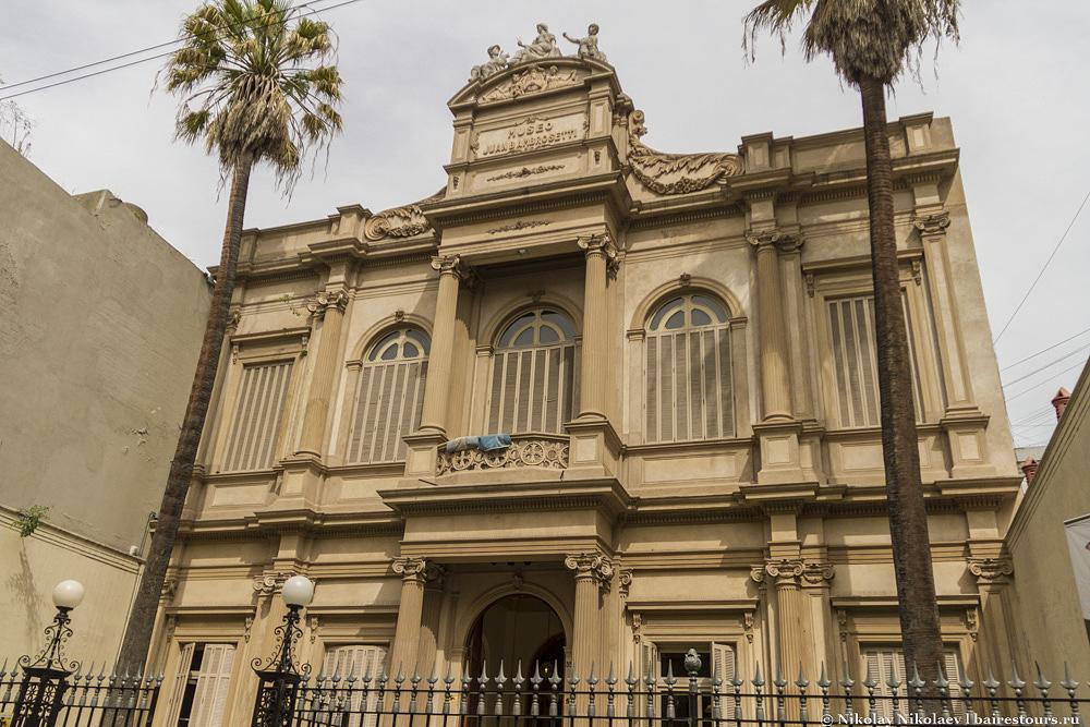 4. Музей этнографии – один из множества музеев, расположенных в районе Сан-Николас, на многие из них стоит прийти полюбоваться хотя бы ради архитектуры самого здания.
