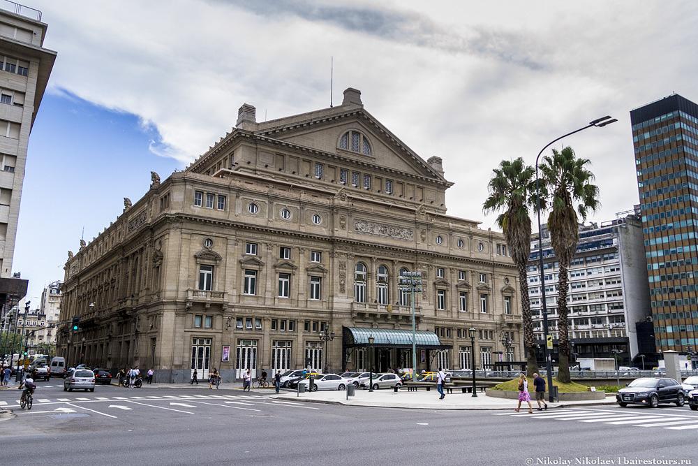 7. Совсем недалеко от Обелиска расположился еще один не менее значимый символ Буэнос-Айреса и Аргентины знаменитый театр Колумба (Teatro Colón).