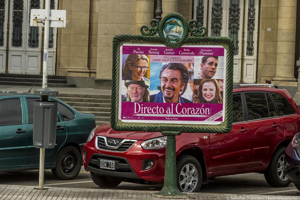 14. Прекрасный классический билборд.