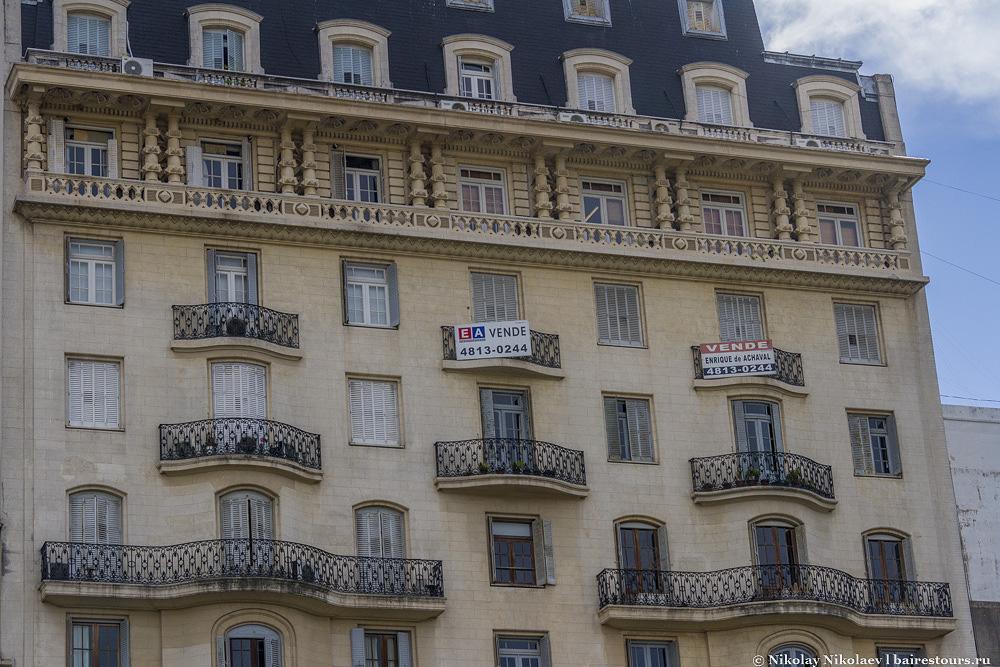 21. Можно приобрести квартиру с прекрасным балкончиком и видом.