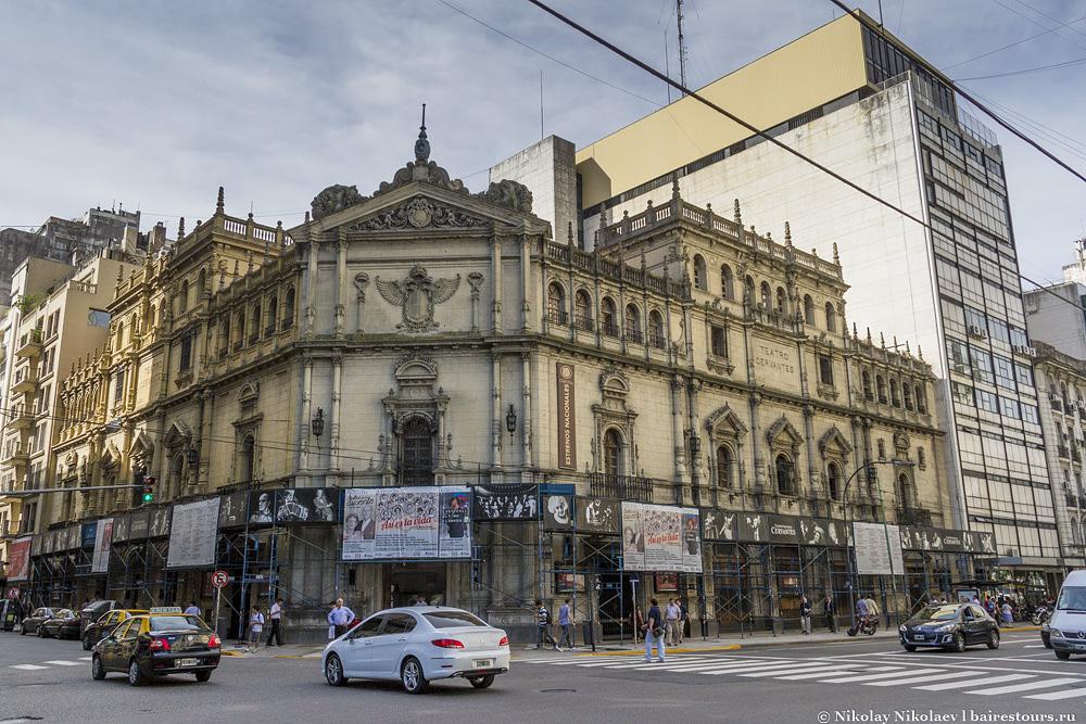 28. Еще один прекрасный по своей архитектуре театр Сервантеса, не такой монументальный как его сосед.
