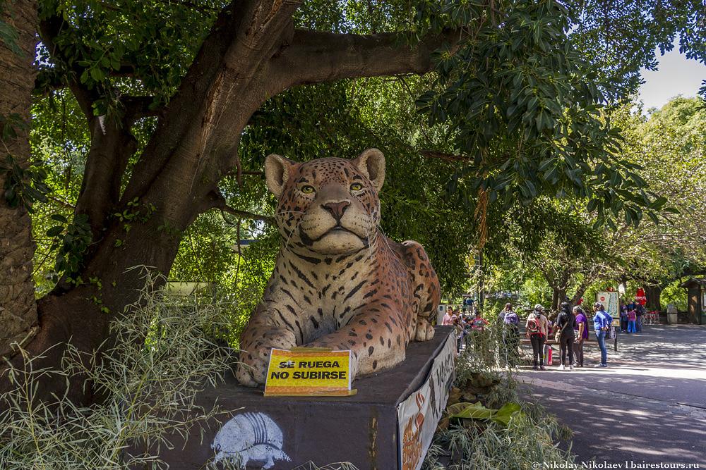 6. Еще имеется много скульптур питомцев зоопарка. Отличное место для селфи :)