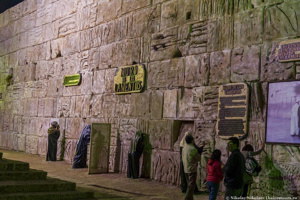 26. Тут есть даже своя стена плача, которая носит абсолютно такой же функционал, как и стена в Иерусалиме: можно писать записочки и вставлять между камней.