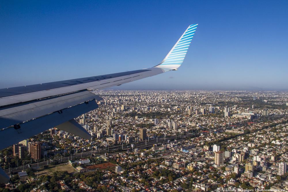 01. Посадка в Буэнос-Айресе