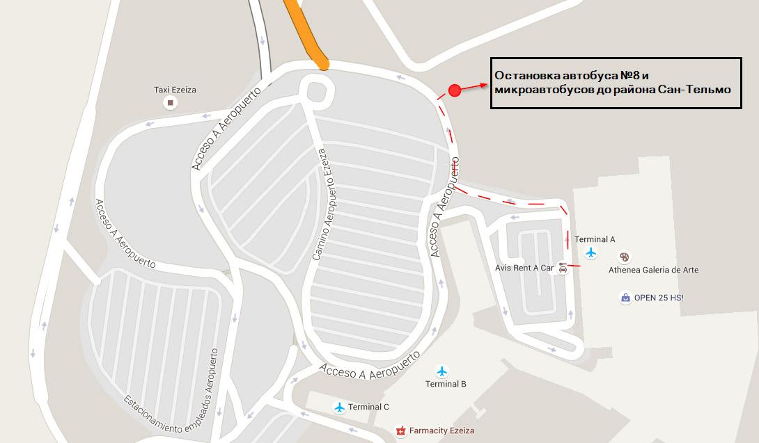 02. Расположение остановки маршрутных такси до Сан-Тельмо и автобуса №8 в аэропорту Ezeiza.