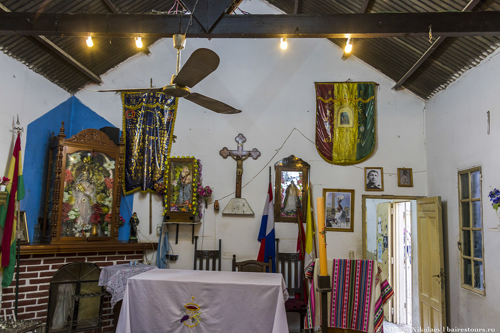 54. Есть даже своя часовня. Святые в основном почитаемые в Парагвае, Боливии и Перу.