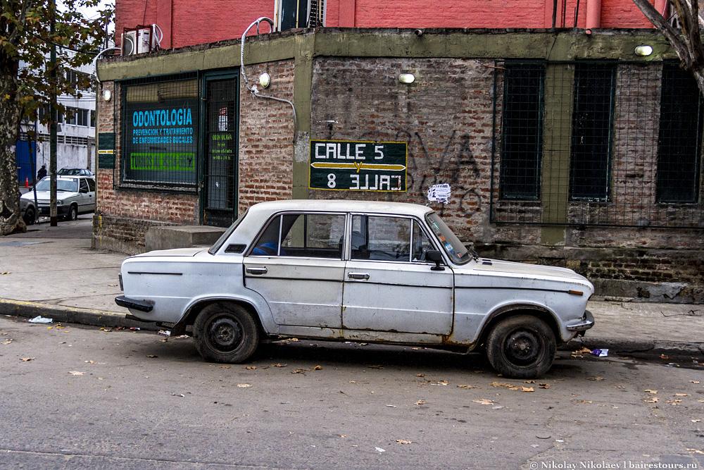 56. Окончательно русский след в возникновении трущобы был подтверждён наличием российского автопрома на улицах района.