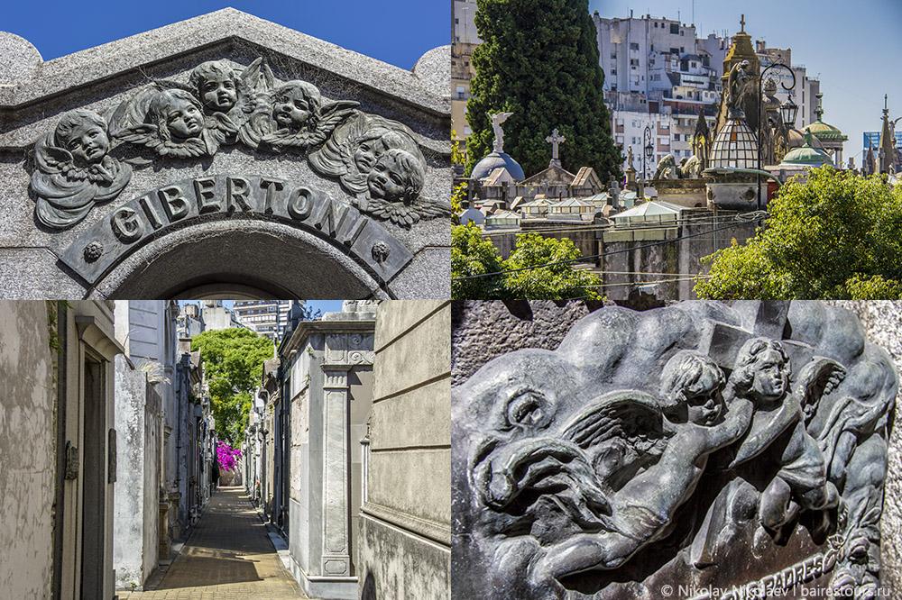 Аргентина самостоятельно: путеводитель по Буэнос-Айресу