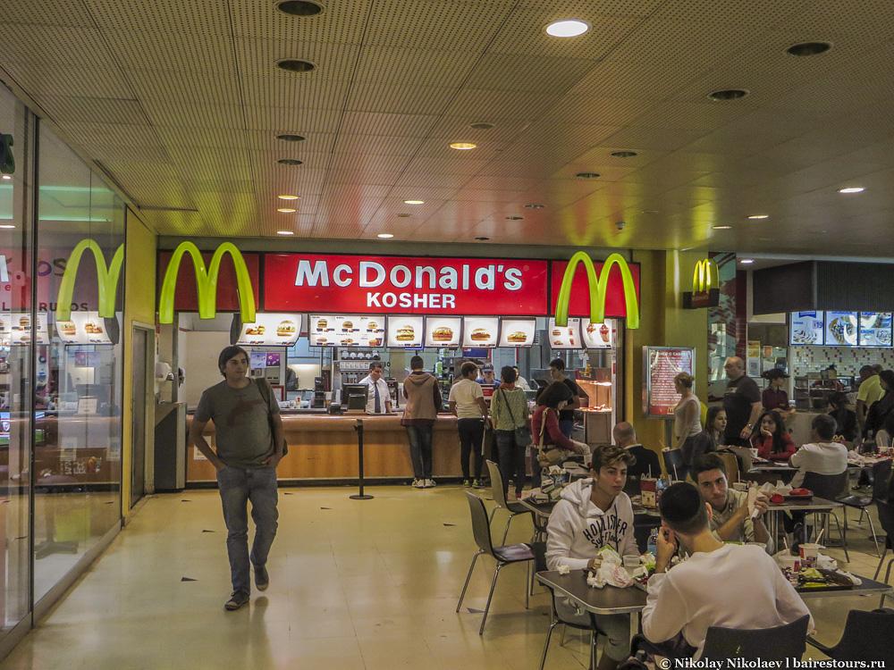 20. Поскольку торговый центр расположен в еврейском районе, то даже Макдональдс здесь кошерный.