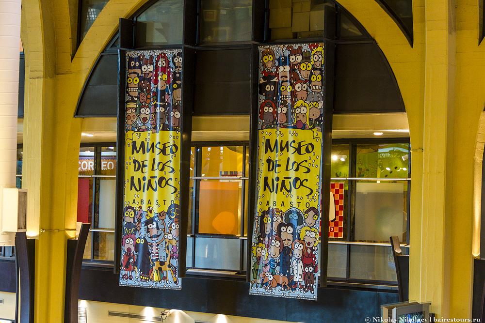 23. Детский музей – отличное место, где ребенок может опробовать огромное количество профессий.