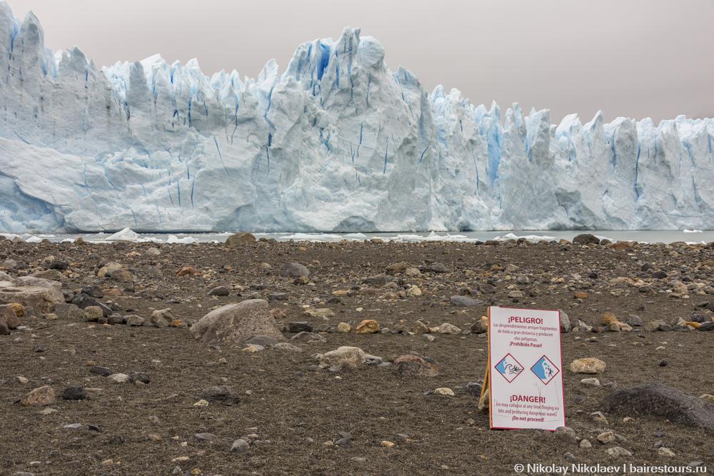 29. От края ледника просят держаться подальше: может или убить упавшей ледышкой размером с дом, или смыть образовавшейся от ней цунами.