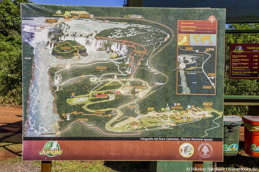 05. Игуасу приятно выделяется среди большинства национальных парков Аргентины своей организацией: отличные дорожки, хорошая навигация, уже на самом входе есть стенды, где можно посмотреть куда и зачем идти.