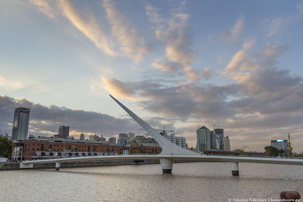 Мост Женщины, Буэнос-Айрес, Аргентина