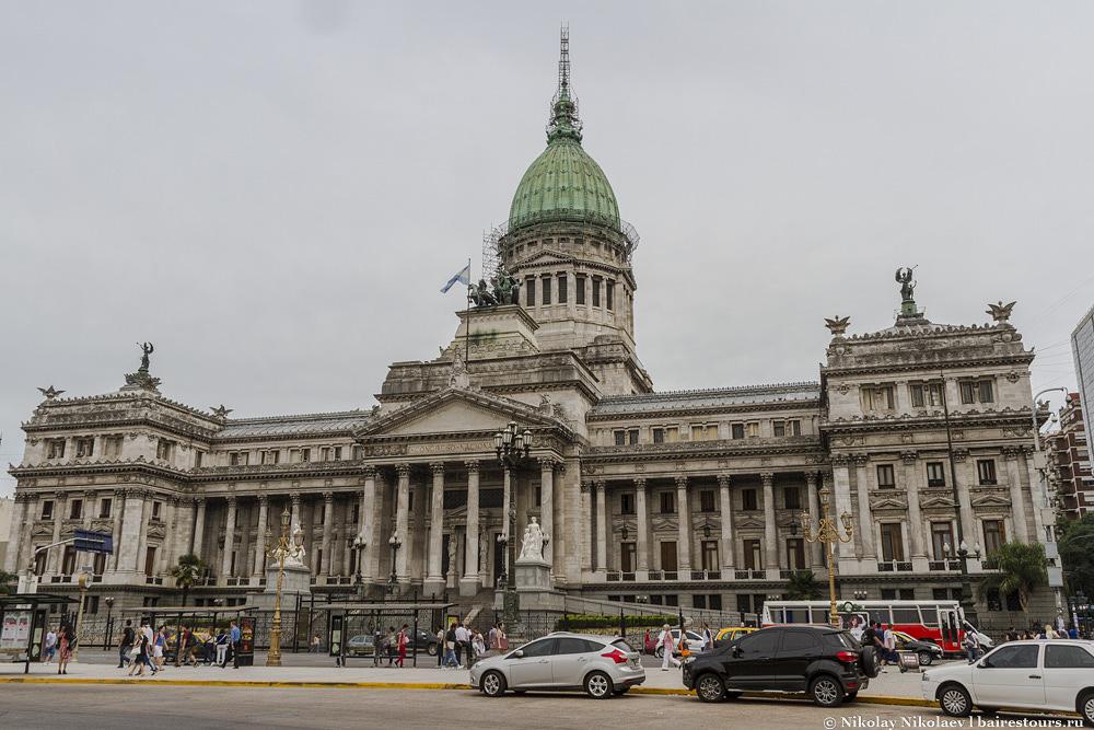 Площадь Конгресса в Буэнос-Айресе
