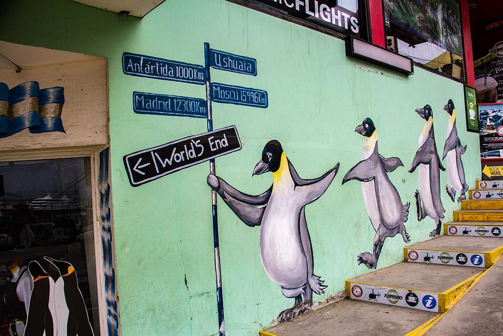 Ушуайя в Аргентине - город на краю света