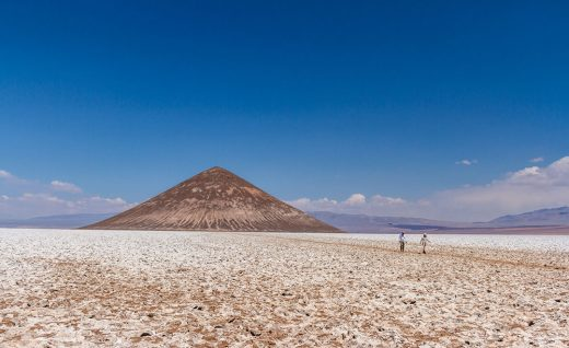 Коно да Арита - гигантская аномалия посреди аргентинской Пуны