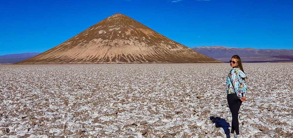 Неродившийся вулкан Коно де Арита